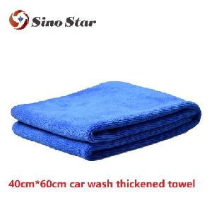 SS-WT3 40*60cm 420gm2 high quality Car Cleaning Towel